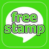 【無料】スタンプ取り放題★スタデコ★登録不要 icon