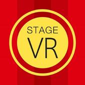 Stage VR アイコン