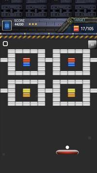 Space Brick Breaker screenshot 1