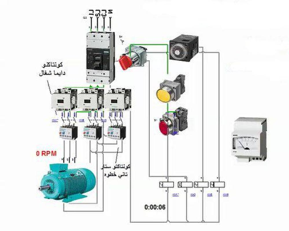 Star Delta Starter Control Diagram Electrical For Android Apk Download 1 Wiring Screenshot 6