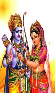 LORD RAMA LIVE WALLPAPER poster
