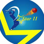 Star 11 Riyadh icon