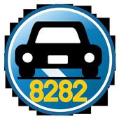 구미8282 대리운전 icon