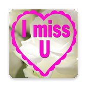 Sweet Romantic Love Sms and messages icon