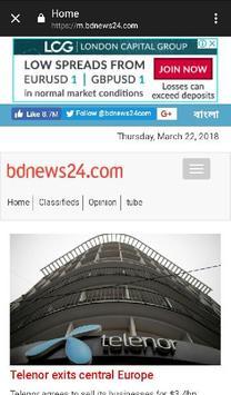 Bangladesh News screenshot 3