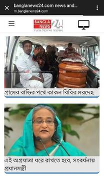 Bangladesh News screenshot 1