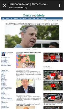 Cambodia News screenshot 1