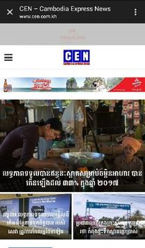 Cambodia News screenshot 2