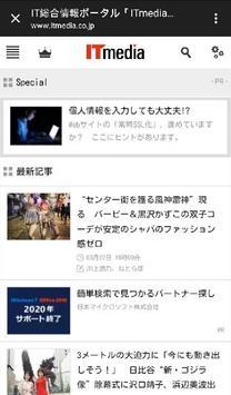 Japan News screenshot 3