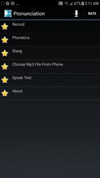 pronunciation checker screenshot 4