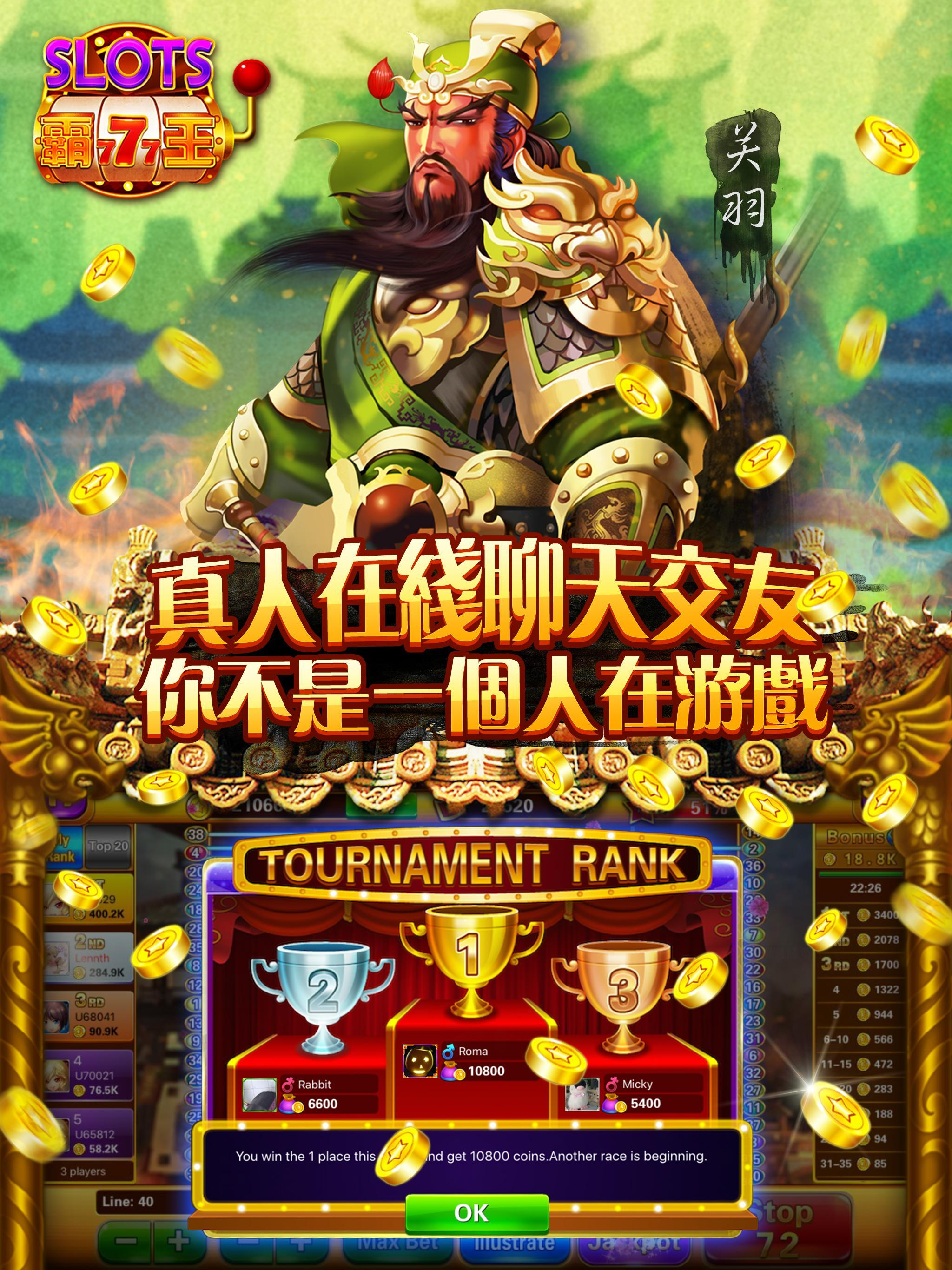 Slots Monarch Ol Free Asian Sango Casino Games For Android Apk Download