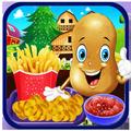 Potato Chips Shop - French Fries Potato  Chips