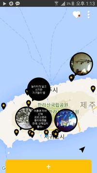 별지도 (Unreleased) apk screenshot