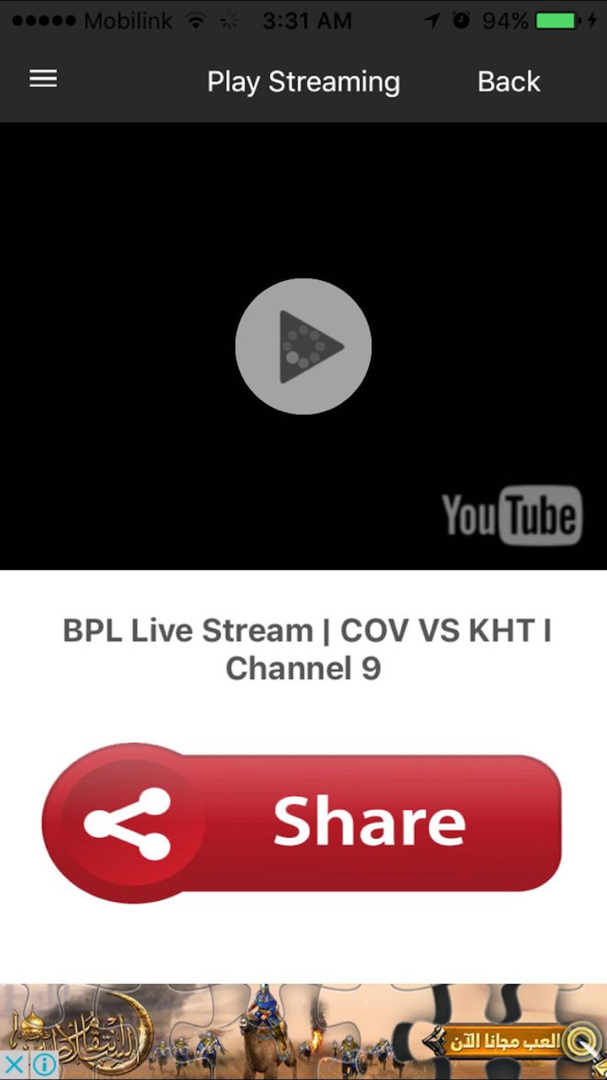 U Live TV Channels & Movies for Android - APK Download