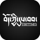 Tibet Times icon