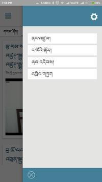 Tibet Times screenshot 4