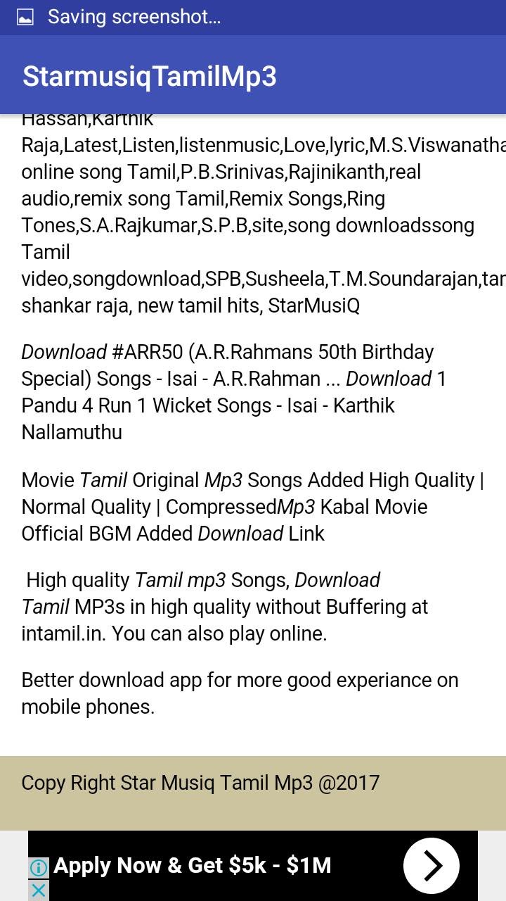 Tamil remix mp3 songs download 2017 | Kuthu Mp3 Songs In