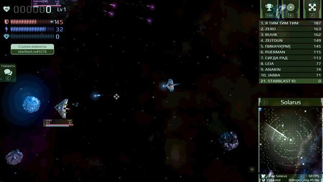 Starblast Online io screenshot 1