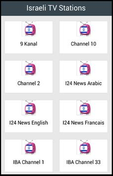 Israeli TV Stations for Android - APK Download
