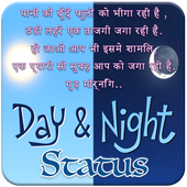 Good Morning Images SMS Status icon