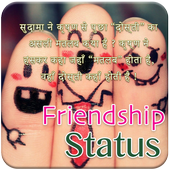 Friendship Quotes SMS Status icon