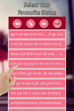 Hindi Status for Whatsapp poster