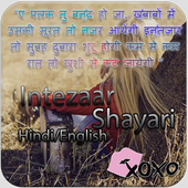 intezar shayari Hindi icon