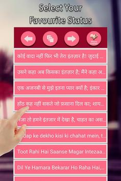 intezar shayari Hindi poster