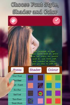 intezar shayari Hindi screenshot 2
