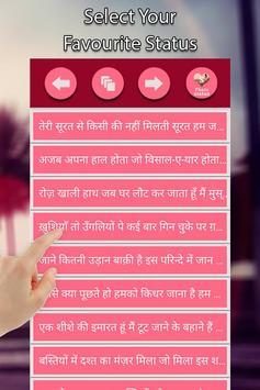 Urdu Shayari & Urdu Status poster