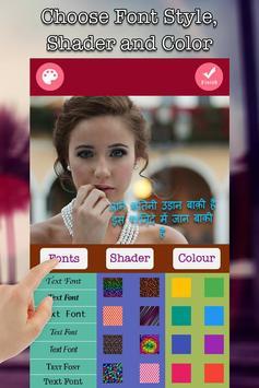Urdu Shayari & Urdu Status apk screenshot