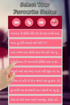 Gujarati Status for Whatsapp poster