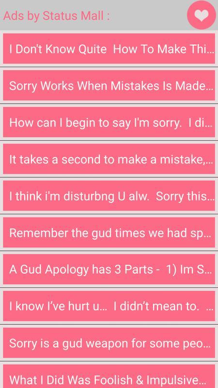 Sorry SMS Sorry Shayari Status poster ...