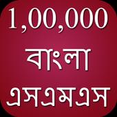 Bengali Status icon