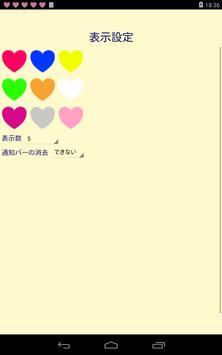 Statusbar of Heart screenshot 1