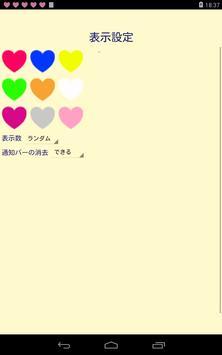 Statusbar of Heart screenshot 2
