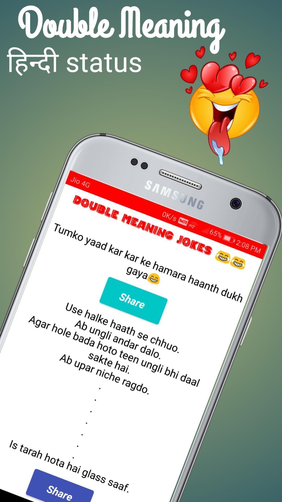 Hindi Status App - हिन्दी WhatsApp,Facebook Status for