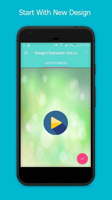 Bangla Romantic Status 2017 for Android - APK Download