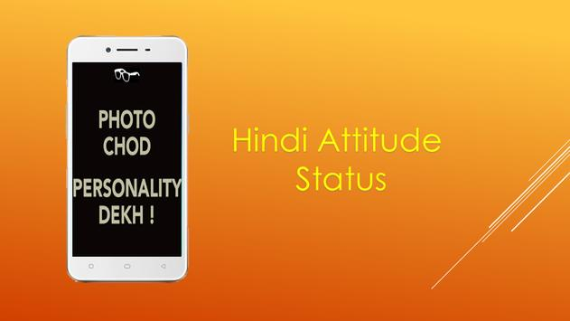 Status Buddy Status For Whatsapp For Android Apk Download