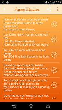 Funny shayari apk download free entertainment app for android funny shayari poster funny shayari apk screenshot funny shayari apk screenshot thecheapjerseys Images