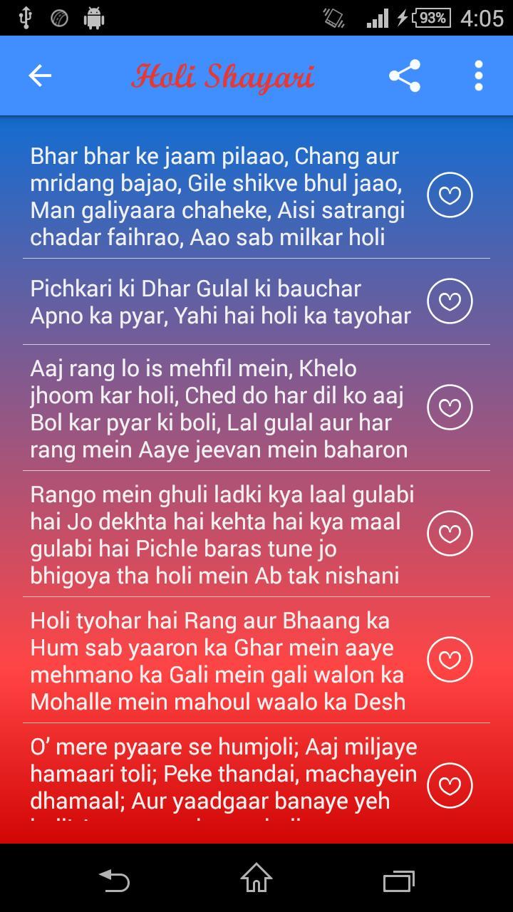 Holi Shayari for Android - APK Download