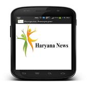 Haryana Top News icon