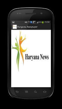 Haryana Top News poster