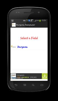 Haryana Top News apk screenshot