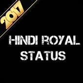 Royal Status icon