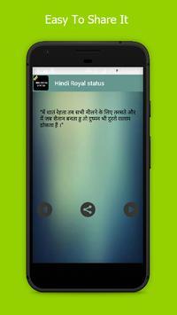 Royal Status screenshot 3