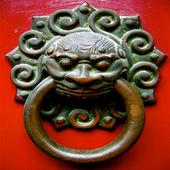 Knocker icon