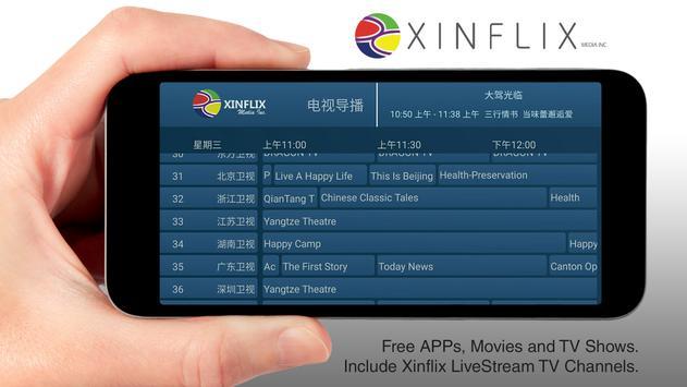Xinflix TV apk screenshot