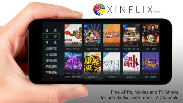 Xinflix TV apk screenshot