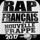 Rap français - راب فرنسي icon